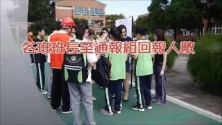 1050921大崗國中地震避難掩護正式演練