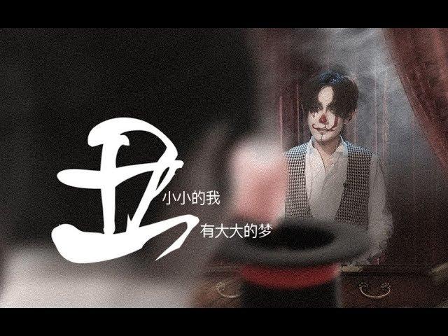???? Zhu Yilong?MV??? ????????