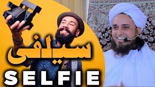 Selfie Mufti Tariq Masood Speeches 🕋