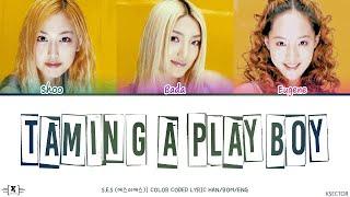 S.E.S. (에스이에스) - Taming A Playboy (바람둥이 길들이기)  Lyrics [Color…