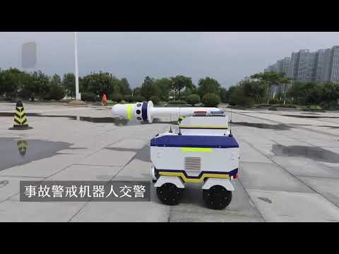 Роботы-полицейские в Китае