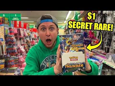 BUYING $1 DOLLAR TREE POKEMON CARDS And OPENING A SECRET RARE!