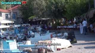 Eiland Lesbos - De Griekse Gids  Film NR2