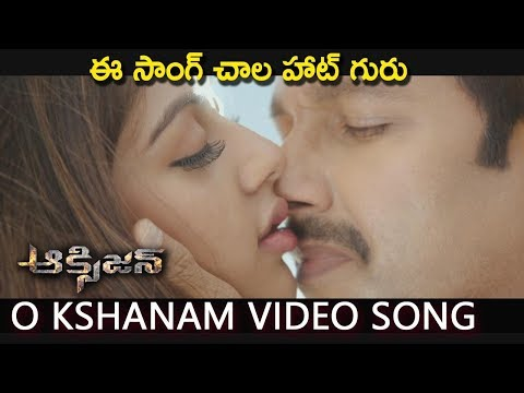 Kannulu Kalise Video Song | Oxygen Songs  | Gopi Chand, Anu Emmanuel, Raashi Khanna