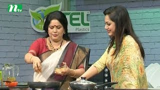 TEL Plastics  Rannaghar | Beef Tehari & Beef Vuna Recipe | Episode 02 | Bangla Recipe Beef