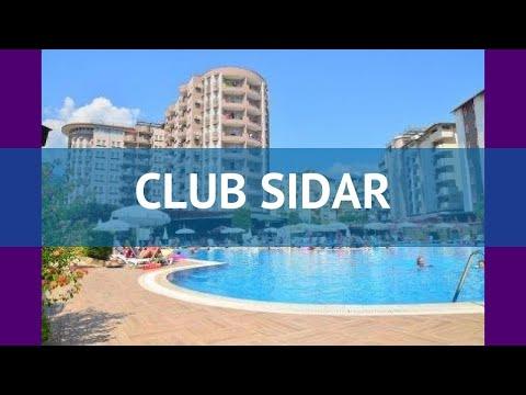 CLUB SIDAR 3* Турция Алания обзор – отель КЛАБ СИДАР 3* Алания видео обзор