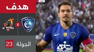 هدف الهلال الأول ضد الوحدة (كارلوس إدواردو) في الجولة 23 من دوري كأس الأمير محمد بن سلمان