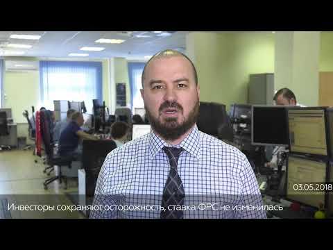Рекомендуем покупать бумаги Роснефти