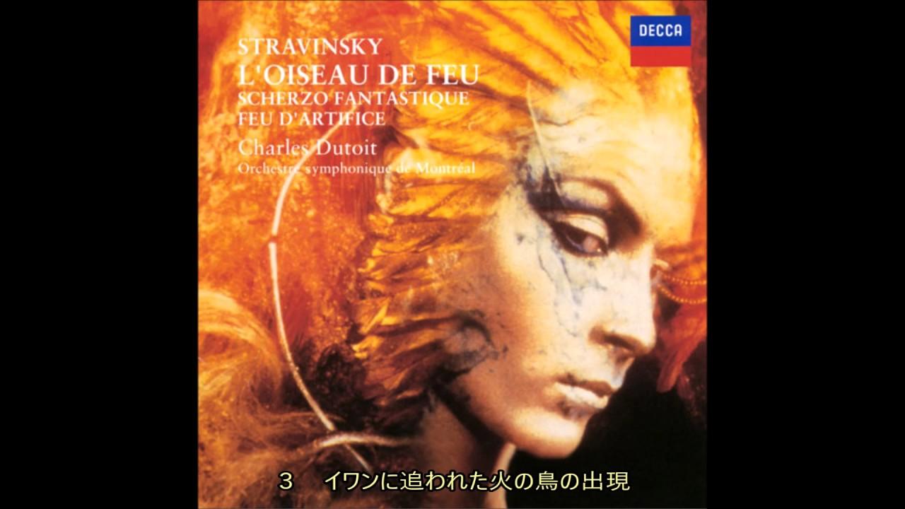 Stravinsky - ballet music 'Firebird' (1910 Edition) Dutoie  Montreal Symphony