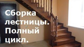 видео Отделка лестниц деревом своими руками: цена и фото интерьеров