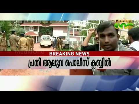 Jisha Murderer case: The accused at Aluva Police Club