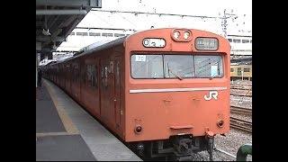 懐かしの青梅線・武蔵五日市線 103系・201系