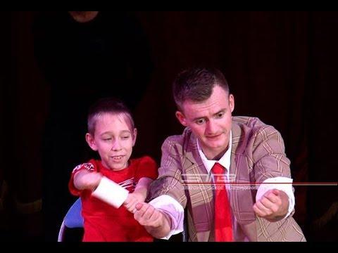 Ребята, не избалованные жизнью, посетили премьеру циркового шоу
