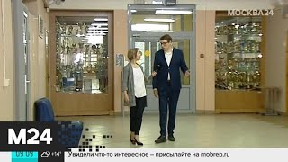 Стало известно, как будут работать школы в этом году - Москва 24