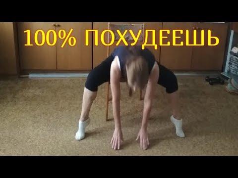 !!!  КАК УБРАТЬ ЖИР С ЖИВОТА  ПРИ ВЕСЕ 100+ кг ( тренировка для больших)