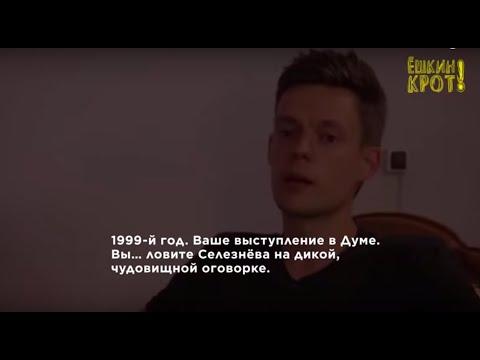 Что это было в 1999-м?