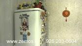 Пила аренда жилья на длительный срок - YouTube