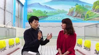 Discover Tokyo SENTO with Stephanie