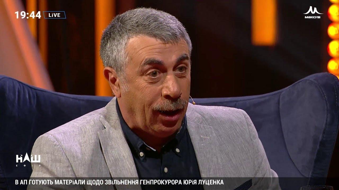Комаровский о медицинской реформе в Украине