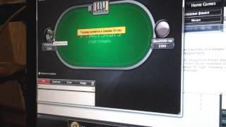 Как заработать 500$ за 2 минуты(, 2013-05-01T07:38:42.000Z)
