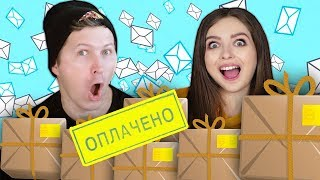 Распаковка посылок от подписчиков! Море посылок! 🐞 Эльфинка