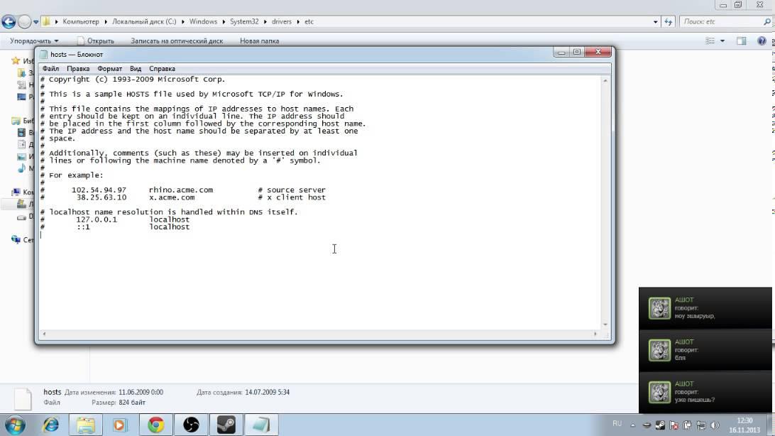 Missing C Windows System32 Drivers etc HOSTS - Microsoft Community