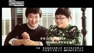 陳奕迅 + 王菲 【因為愛情】MV thumbnail