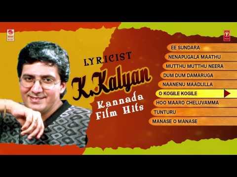 K Kalayan Hits | Lyricist K Kalyan || Kannada Film Hits || Jukebox | K Kalyan Super Hit Songs