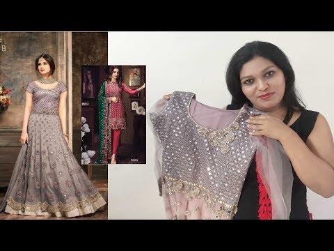 Designer Salwar Kameez ll Kurtis ll Online Shop ll 24 Feb 2018