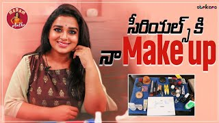 నా సీరియల్ MAKEUP || Sreevani Makeup || Madam Anthe || Strikers