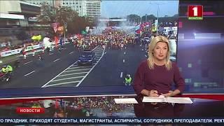 МИНСКИЙ ПОЛУМАРАФОН СОБРАЛ РЕКОРДНОЕ КОЛИЧЕСТВО УЧАСТНИКОВ - 35 000!!!