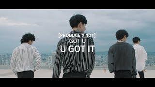 원 테이크 아카데미 With. UK Production : GOT U - U GOT ITㅣ대구댄스학원
