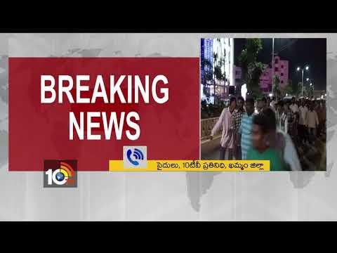 TRS Leaders Hulchal In Abhaya Hospital | Doctors Vs Activists | Khammam | TS | 10TV