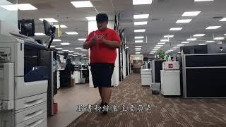 吳浩源TVBS實習影片