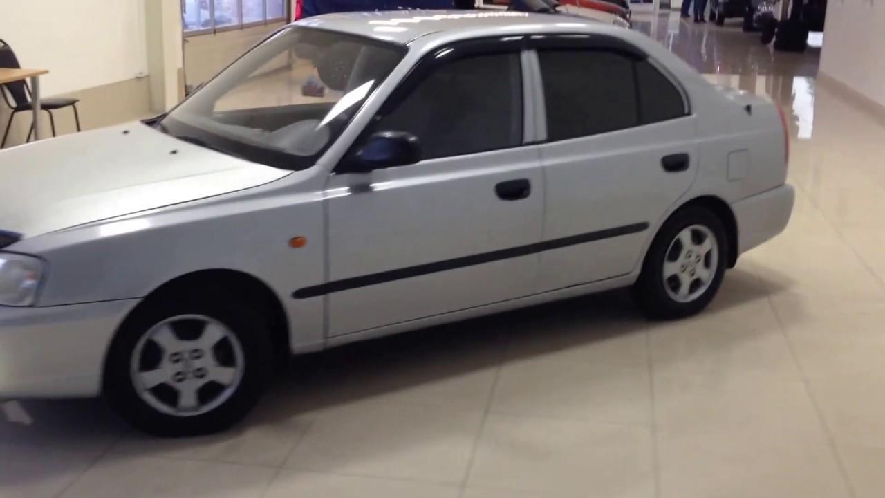 Купить Хендай Акцент (Hyundai Accent) 2006 г с пробегом бу в .