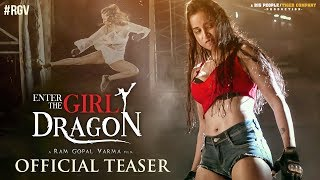 Enter The Girl Dragon Teaser | RGV | India's First Martial Arts Film | Pooja Bhalekar