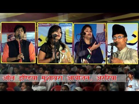 इमरान प्रतापगढ़ी - कवि मुशायरा I Imran Pratapgarhi Latest Mushaira Araria : in news hindi