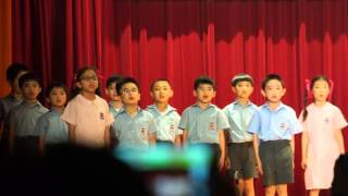 太古小學綜藝匯演 2015-2016 - 普通話歌謠朗誦組表