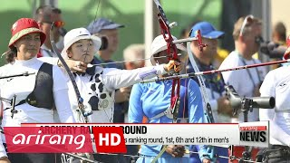 Rio 2016: New world record in Men's archery set by Korea's Kim Woo-jin
