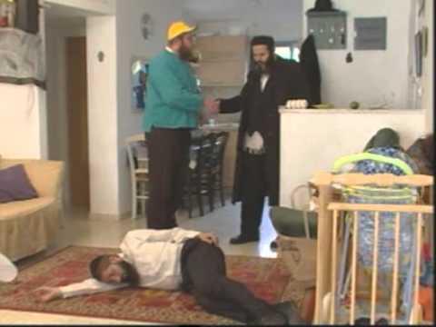 ר' דוד החקיין משמח הילדים בסרט טיפול נמרץ 4