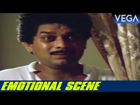 Geetha Cries After Seeing Jagathy Sreekumar || Sukhamo Devi Movie Scenes