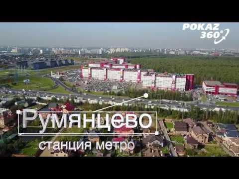 УЧАСТОК ПРОДАН | Земельный участок в Москве | Дудкино 6 соток и садовый дом 70 м2 | отличный сад