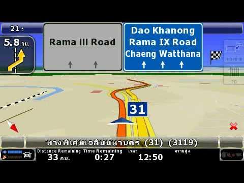 iGo8 R3 Thailand