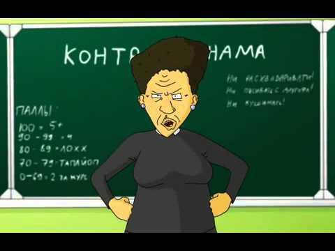 Смешные мультфильмы - смотреть онлайн бесплатно в хорошем