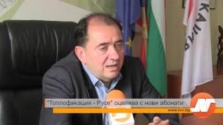 Беновска пита д-р Красимира Ковачка, партия БДЦ