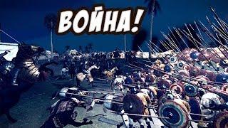 2572 против армии Ксеркса! Эпик стратегия и битва! - Прохождение Total War: Rome II #7