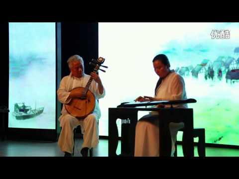 【Zen Music】Fang Jinlong 方錦龍 (Ruan) X 喬月 (Guqin)   Reminisce 憶故人