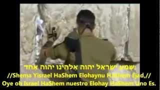 Shema Yisrael MordechaiBenDavid Subtitulos Por DavidBnYosef