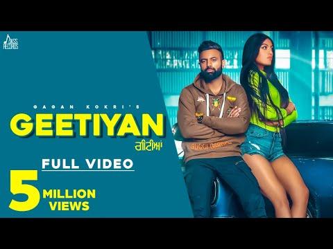 Geetiyan | (Full HD) | Gagan Kokri | Gold E Gill | New Punjabi Songs 2019 | Jass Records