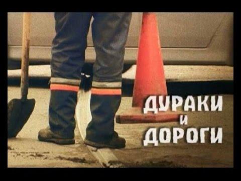 Живу ВНовочеке #8 - Дороги в Новочеркасске (без дураков)
